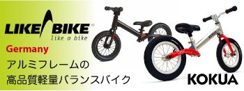 like a bike ジャンパー