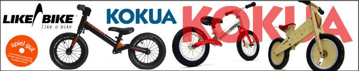 ライクアバイク